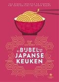Bekijk details van De bijbel van de Japanse keuken