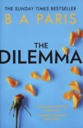 View details of The dilemma