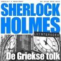 Bekijk details van De Griekse tolk