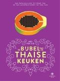 Bekijk details van De bijbel van de Thaise keuken