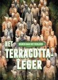 Bekijk details van Het terracotta-leger