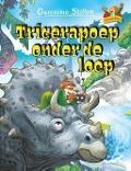 Bekijk details van Tricerapoep onder de loep