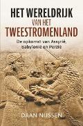 Bekijk details van Het wereldrijk van het Tweestromenland