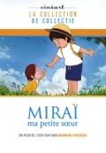 Bekijk details van Mirai