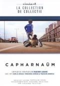 Bekijk details van Capharnaüm