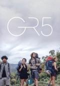 Bekijk details van GR5