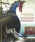 Bekijk details van Russische sprookjes