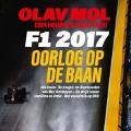 Bekijk details van F1 2017