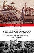 Bekijk details van Zesdaagse Oorlog