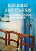 Bekijk details van Een brief aan Yiannis