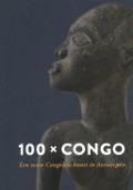 Bekijk details van 100× Congo