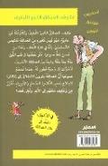 Bekijk details van ʿAkīf