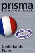 Bekijk details van Nederlands Indië