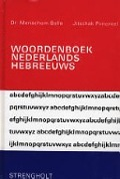 Bekijk details van Woordenboek Nederlands-Hebreeuws