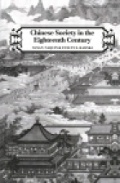 Bekijk details van Chinese society in the eighteenth century